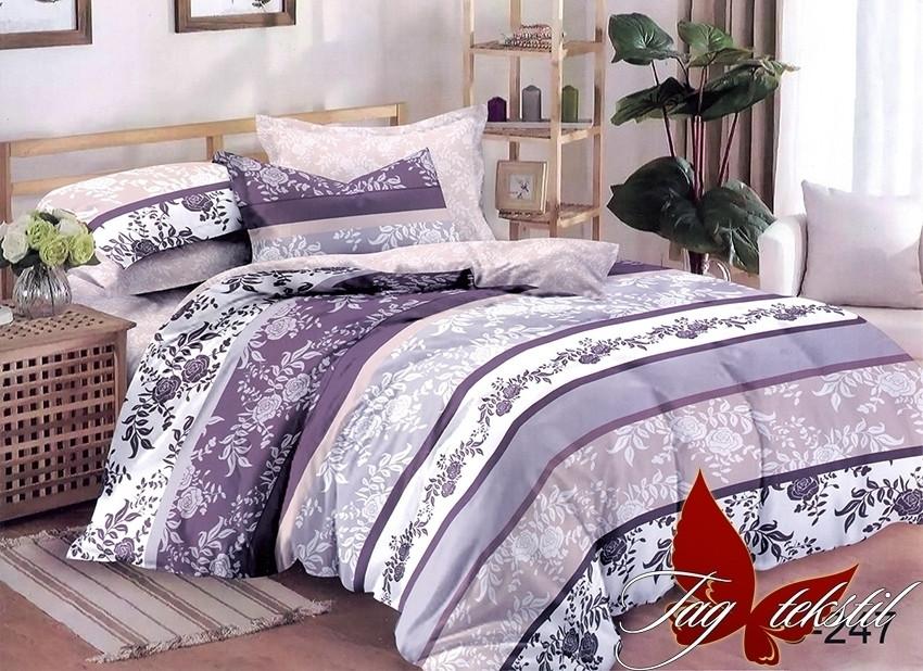 Полуторный комплект постельного белья с узорами, Сатин-люкс