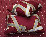 Полуторний комплект постільної білизни бордового кольору з геометричними візерунками, Сатин-люкс, фото 5