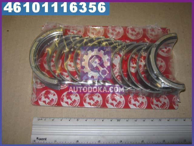 Вкладыши коренные (производство  SM)  400701-25-6