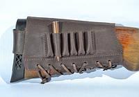 Патронташ на приклад на 6 патронов (7,62 нарезные) кожа Ретро коричневый