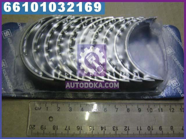 Вкладыши коренные РЕНО 0, 5 G8T/G9T/G9U (производство  KS)  77981620