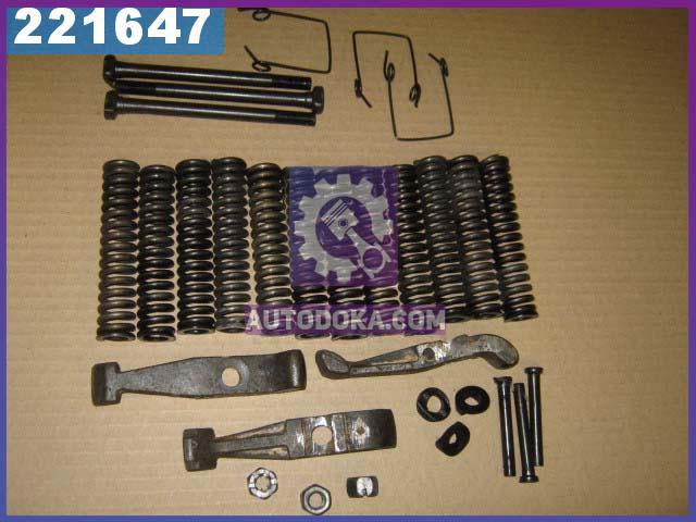 Ремкомплект диска нажимного сцепления (полный) Д 144 (Руслан-Комплект)  Р/К-2562