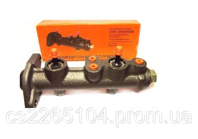 Цилиндр тормозной главный ВАЗ 2101-2107 Базальт