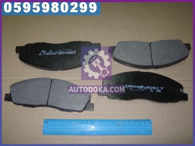 Колодки тормозные ГАЗель NEXT передние (комплект 4шт.) (производство  Dafmi)  D517SM
