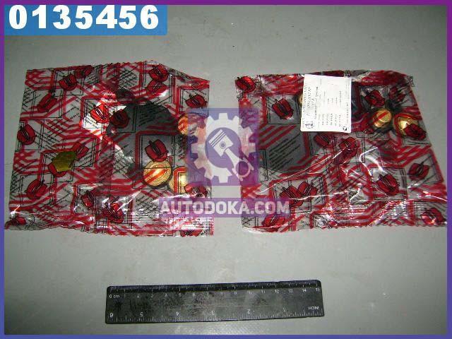 Ремкомплект клапана защитного тройного КАМАЗ №8Р (производство  БРТ)  Ремкомплект 8Р