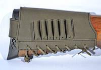 Патронташ на приклад на 6 патронов (7,62 нарезные) кожа Ретро оливковый