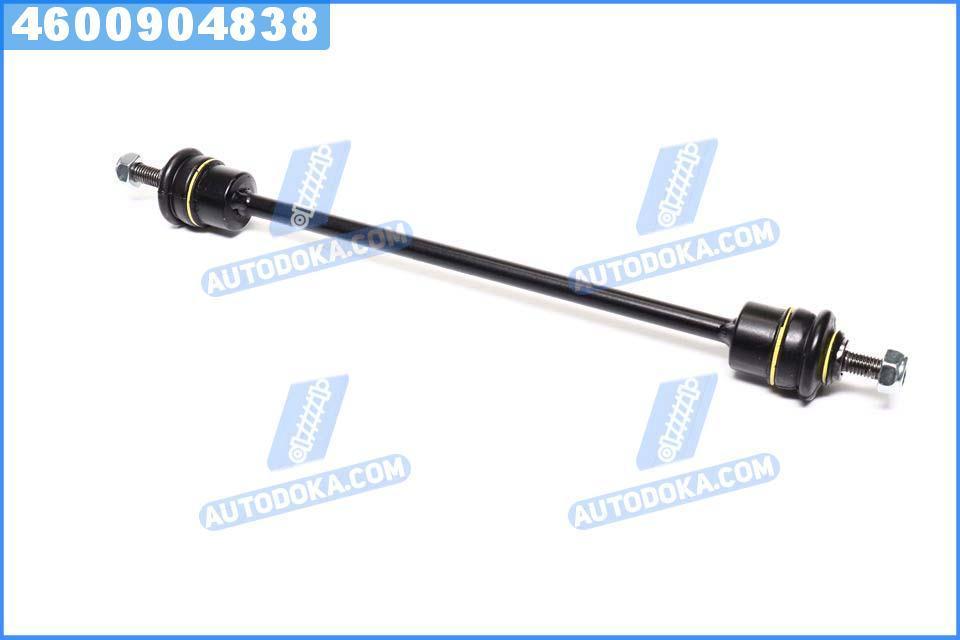 Тяга рулевая СИТРОЕН / ПЕЖО 605 / XM, XM BREAK (производство  Moog) СИТРОЕН, CI-DS-3348