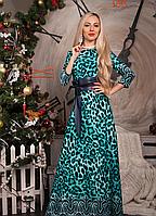 Длиное платье с кожаным поясом