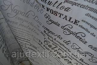 """Тюль печать """"Письмо"""", фото 3"""