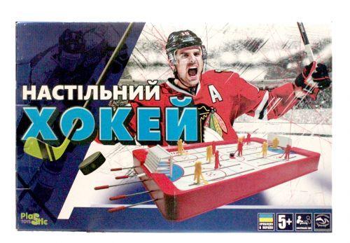 """Настольная игра """"Хоккей"""" H0001"""