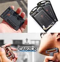 Бритва кредитка в бумажник, карта Carzor 3 в 1. Портативная бритва, комплект для бритья, бритвенный станок., фото 1