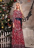 Длинное в пол платье с кожаным поясом р. 44,46,48
