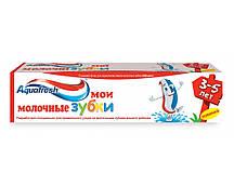 Детская зубная паста Aquafresh kids (3-5 лет)