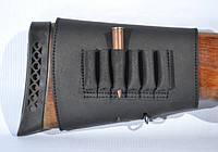 Патронташ на приклад на 6 патронов (7,62 нарезные) на липучке кожа Ретро черный