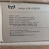 Ambilight  470mm Xiaomi HALO Jiaoyue YLXD50YL Yeelight LED Lamp на смену YLXD02YL XD0022W0CN XD5001CN, фото 7