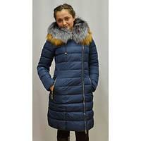 Теплый зимний пуховик женский  стеганный с меховым воротником
