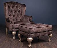"""Классическое мягкое кресло """"Вальтер"""" и пуф, удобное кресло с каркасом из дерева"""