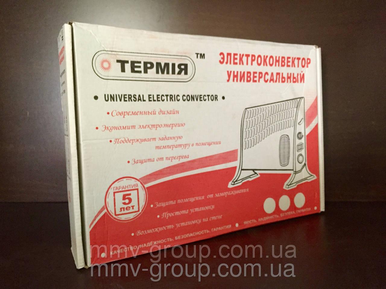Электроконвекторы серии «Универсал»  Ряд Комфорт Термия ЭВУА 1.5 /230-2СП