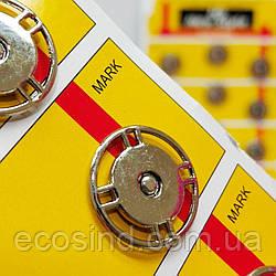 D=21 мм кнопки металлические декоративные для одежды пришивные серый (653-Т-0750)