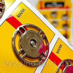 D=25 мм кнопки металлические декоративные для одежды пришивные графит (653-Т-0752)