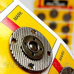 D=25 мм кнопки металлические декоративные для одежды пришивные графит (653-Т-0755)