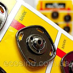 D=25 мм кнопки металлические декоративные для одежды пришивные графит (653-Т-0764)