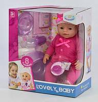 Пупс интерактивный кукла 42 см 8 функций аксессуары Warmbaby 8040-488