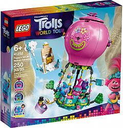 Lego Trolls: World Tour Подорож Трояндочки на повітряній кулі 41252