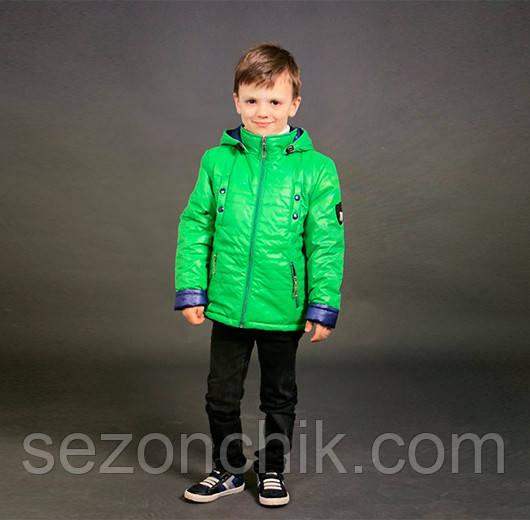 Демисезонная детская куртка на мальчика