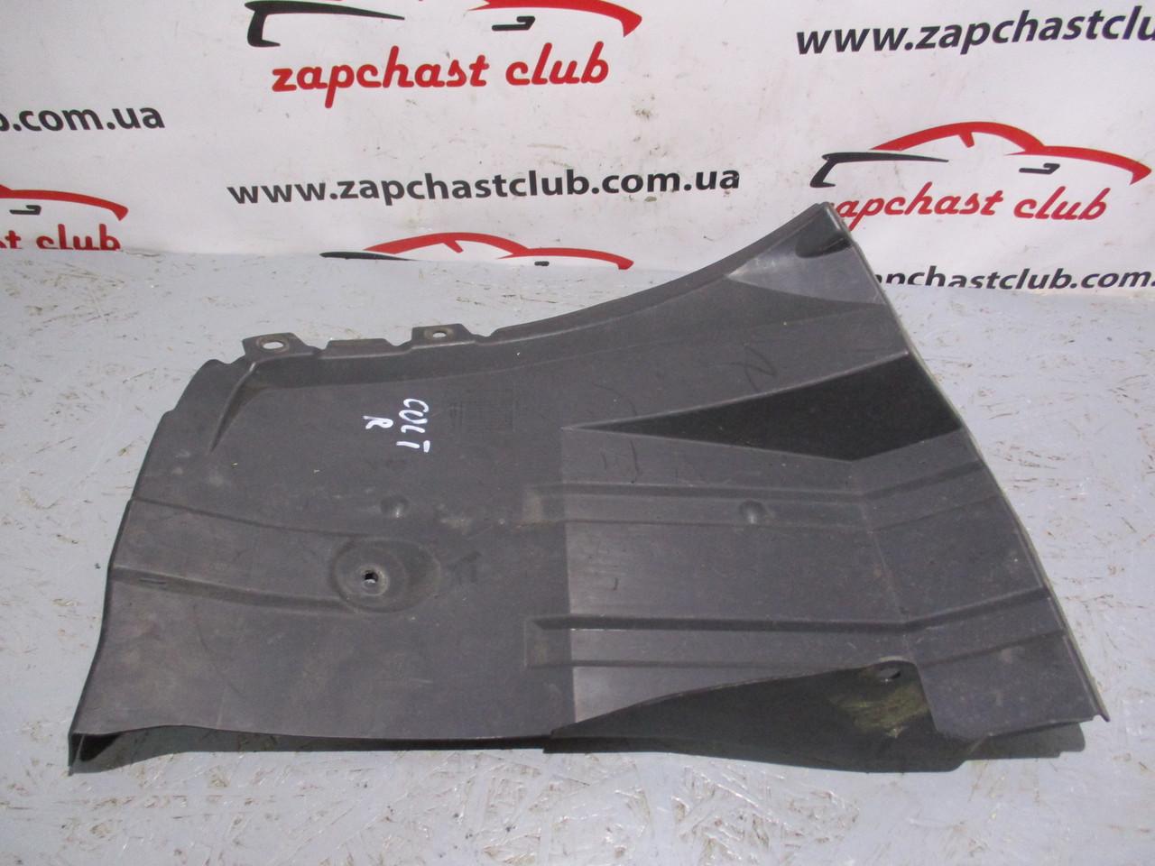 Подкрылок (защита крыла) задний правый 5370A012 992745 Colt CZ 3 Mitsubishi