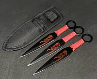 Набор тактических метательных ножей 3 штуки c Чехлом АК-345 15 см. Тактический нож для метания с чехлом.
