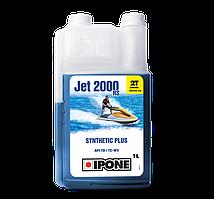 Моторне масло IPONE JET 2000 RS (1л) для двотактних гідроциклів. TC W3, API TD