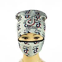 Комплект шапка и маска Tik Tok Серый