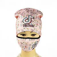 Комплект шапка и маска Tik Tok Розовый