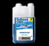 Моторне масло IPONE Outboard 2000 RS 2T (1л) для підвісних човнових моторів. TC W3, API TD, фото 1