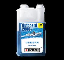 Моторное масло IPONE Outboard 2000 RS 2T (1л) для 2-тактных лодочных моторов. TC W3, API TD