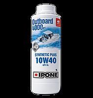 Моторное масло IPONE Outboard 4000 RS 10W40 (1л) для водной техники. API SL