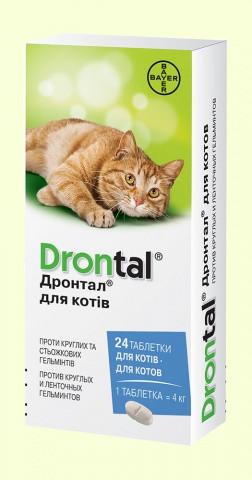 Табл. Bayer (Байер) Drontal Дронтал - протигельмінтний засіб для котів, 1 табл