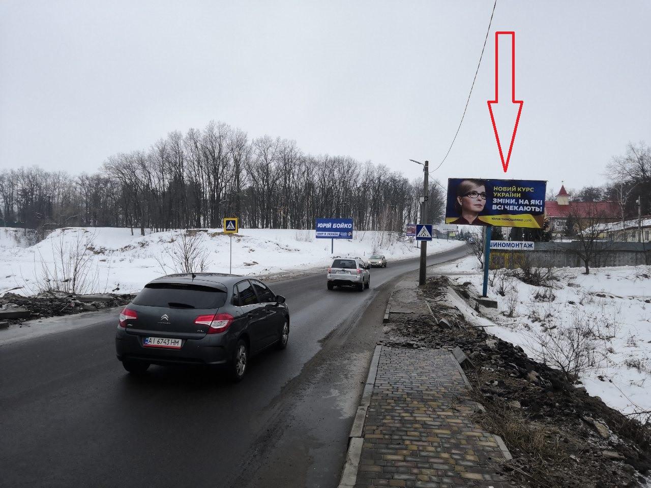 Зовнішня реклам Київська область Крюківщина