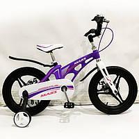 Детский алюминиевый велосипед MARS 16 дюймов фиолетовый