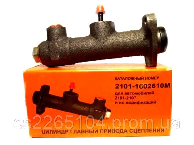 Главный цилиндр сцепления ВАЗ 2101 Базальт