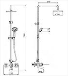 Душевая панель (бронза), фото 2