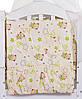 Детская постель Qvatro Gold RG-08 рисунок  бежевый (мишки, салатовые звезды), фото 4