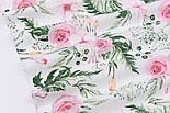 """Хлопковая ткань """"Розовые розочки и анемоны с вычурными листьями"""" на белом (№1641), фото 5"""