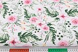 """Хлопковая ткань """"Розовые розочки и анемоны с вычурными листьями"""" на белом (№1641), фото 4"""