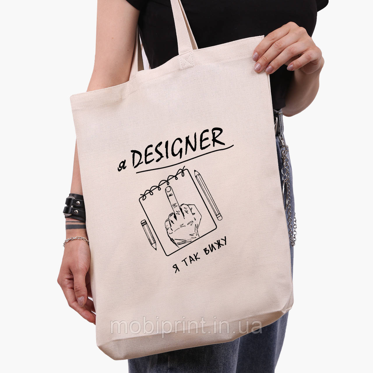 Еко сумка шоппер з принтом Я дизайнер я так бачу (9227-1545) Білий