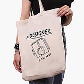 Эко сумка шоппер белая Я дизайнер я так вижу (I am a designer as I see it) (9227-1545-1)  экосумка шопер