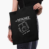 Еко сумка шоппер з принтом Я дизайнер я так бачу (9227-1545) Чорний, фото 1