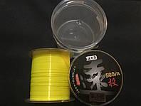 Рыболовная Карповая Леска флюо Fluo 500м 0.20мм (желтый)