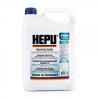 Антифриз-концентрат HEPU синий 5л, P999-005